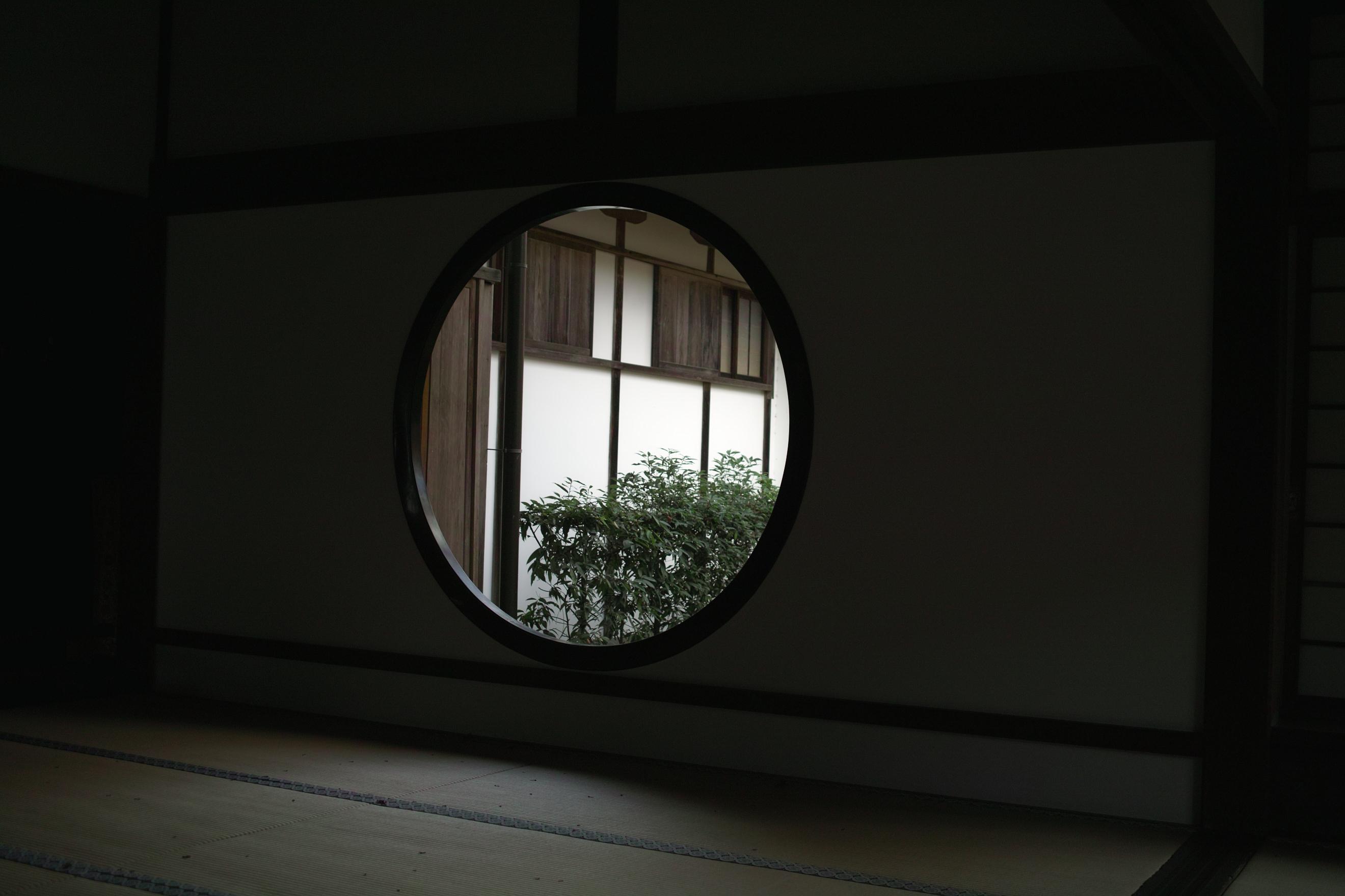 悟りの窓とかなんとかいうあれ。